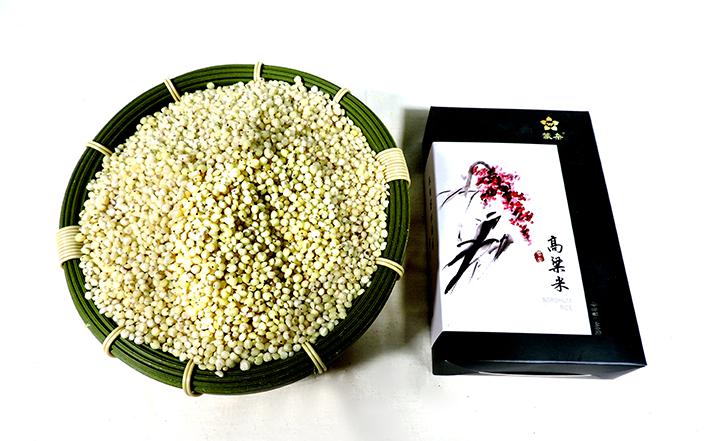 绿色高粱米