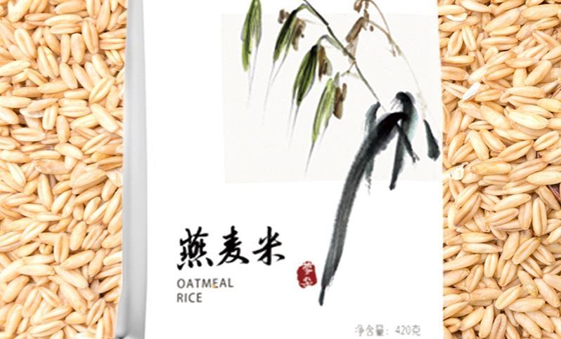 内蒙古绿色燕麦米