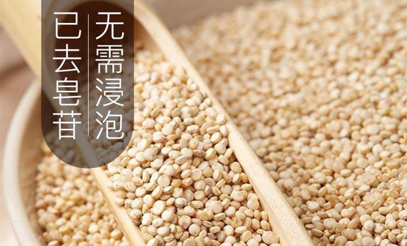 内蒙古有机藜麦